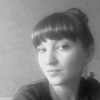 Елена Дементьева