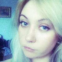 Алина Аверина