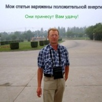 Максим Сафонов