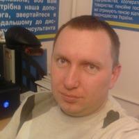 Игнатий Максимов
